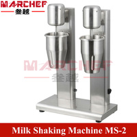 1L Double Head Commercial Milk Shaves / Milk Shake / Milk Shaking Machine