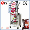 small screw metering powder packing machine/wheat flour/coffee powder form fill seal machinery