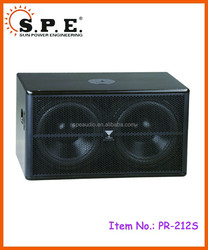 SPE Audio Compact Powered Dual 12 Subwoofer PR-212S