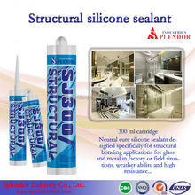 dust proof silicon sealant/structural silicon sealant for machine treatment