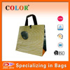 WenZhou factory price 2015 best selling promotional laminated woven bag/shopping bag with custom printed fabric design