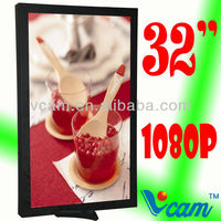 32 Inch High-definition LCD Vertical HD Professional Advertising Monitor(VP320HD-V)