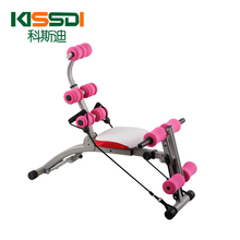 Body Building Multi Functional Gym Trainer Lower Back Abdominal Exercise Equipment(TH-0034B)