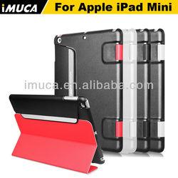 IMUCA -2014 Armor series leather case for iPad mini
