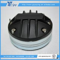 12 inch subwoofer speaker