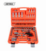 94 pcs High Quality CR-V Car Repair Tool Set