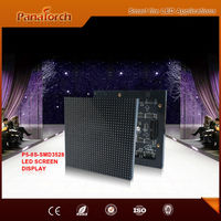 PanaTorch 2015 New Inventions HD LED Screen Panel customized size IP43 Waterproof P5 RGB