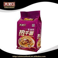 newest eco five cereals low fat instant noodles bulk