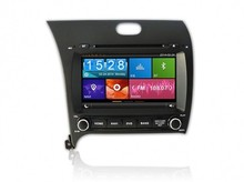8 inch HD in dash 2 din head unit car dvd player FM RDS bluetooth gps navigation for Kia K3