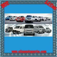 lifan auto parts 520 320 620 x60 spare parts 250 330 350 450 car parts
