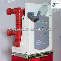 PGV1-12 p enclosed type indoor hyundai circuit breaker
