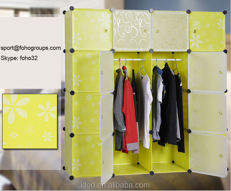 Diy folding magic kids cubes clothes cupboards kids bedroom qq20141111141202g qq20141111141219g solutioingenieria Images