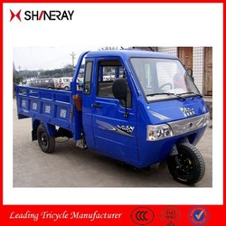 closed cabin cargo tricycle, closed cabin three wheel motorcycle manufacture/ supplier