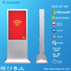 IP65 outdoor usb touch screen monitor