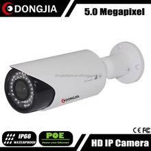 DONGJIA DJ-IPC-HDIP8503TRV ir night vision h.264 bullet waterproof shenzhen camera video