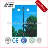 street light pole with hps lamp