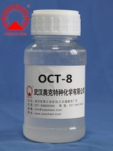 Oct-5 zinc galvanoplastie intermédiaires