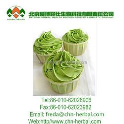 High purity japanese matcha green tea powder