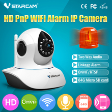 HD 720P Pan/Tilt Network Alarm Safety IP Camera With I/O Interface Camera IP Plug And Play