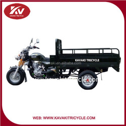 200cc three wheel tricycle cargo /agricultural cargo tricycle