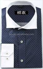 Popular shirt packings price