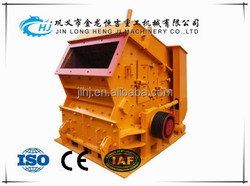 Quick Supplier low cost stone vertical impact crusher price with Security Certificate Hot sale