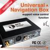 Universal car radio dvd gps navigation