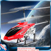 2015 new rc model, 3.5ch gyro radio control helicoptero vs br6508 rc helicopter GW-TBR6806