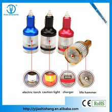 2015 New Design Car USB Charger ,Car charger USB Port With Life Hammer Caution Light Electric Torch Function