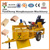 WT1-20M hydraform interlocking paving block machine