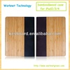 Promotional gift real wood case for ipad 2/3/4