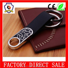 Fashion new design leather keyring and hot sale handmade high quality keychain(HH-keychain-1730)