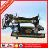 hi-ana part1 Free sample available Good Price sewing machine