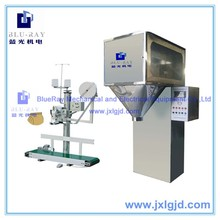 2015 BlueRay DCS-50SZ Double scales & Vibration Type high-quality small pellet packaging machine price
