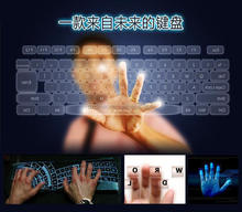 DIHAO New Wireless Bluetooth Laser Virtual Keyboard For Apple Phone PC Laptop Tablet