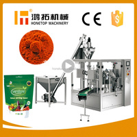 Hot selling mixed spice powder packaging machine