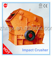 china new fine impact crusher for stone production line