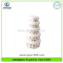 5PC Plastic Food Container Set christmas food storage containers