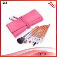 7 piece makeup brush set company