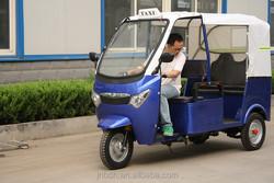 3 wheeled vehicle motorcycle sales Ethiopia