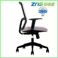 Ergonomic High back Multifunction Swivel mesh office sex chair with lumbar support Adjustable