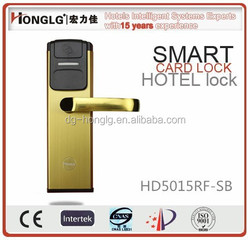 HD5015 Electronic Swipe Key Card Lock for Hotel