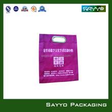 non woven profiled bag/non woven lunch box bag/non woven carpet bag