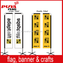 custom high quality 110g knitted polyester sublimation aluminium pole wholesale rectangle flag banner for outdoor advertising