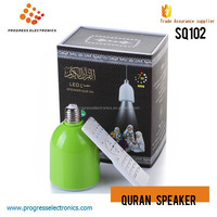 hot new products for 2015 balaji tambe quran read with led light for muslim