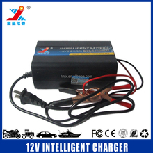 12v Intellient Battery Charger Lead Acid Battery Charger,for Car Battery Charger, auto battery charger 12V