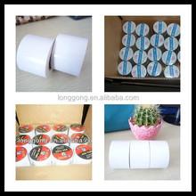 dubai wholesale market cheap duct tape