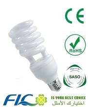 Half spiral cfl bulb energy saving lamp
