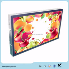 lcd display 24 inch screen, lcd display ad, lcd digital signage board