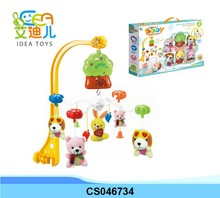 2015 New kids baby wind up bed bell